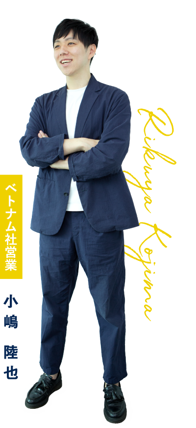小嶋 陸也
