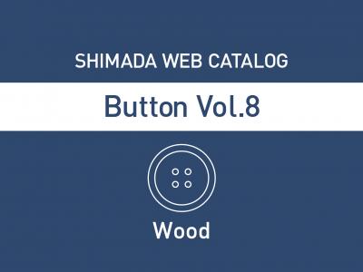 木製ボタン ウッドボタン