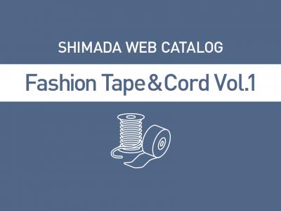 コード・リボン・テープのカタログ