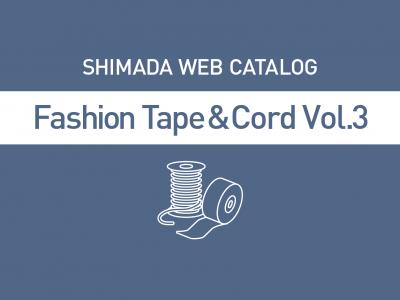 テープコード