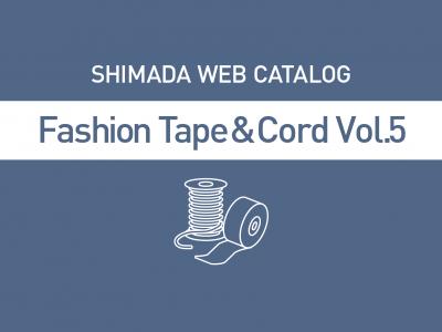 テープとコードの総合カタログ