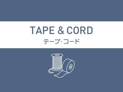 テープ コード リボン レース